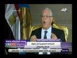 صدي البلد | رئيس الدستورية العليا: أغلب أحكامنا تصدر ضد الحكومة