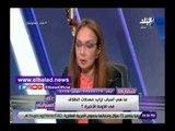 صدى البلد | أشجان نبيل: دور المرأة أن تكون زوجة وام تستثمر أولادها