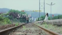 TOKKIWA RIJEODEU (2009) Trailer - KOREAN