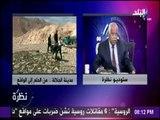 """نظرة - حمدي رزق يروي قصة مدينة الجلالة..""""مدينة أوروبية على أرض مصرية"""""""