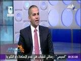 صباح البلد - أمين شباب حزب المصريين الأحرار: منتدى شباب العالم فرصة حقيقية للحوار بين الأجيال