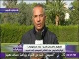 على مسئوليتي - لقاء عمرو الخياط مع الرئيس قبرص يحتوي تفاصيل كثيرة عن العلاقات المصرية القبرصي