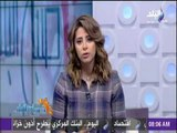 صباح البلد - فرح سعيد:مصر تتفهم حق إثيوبيا في التنمية لكن يجب ان تعلم ان المياه حياة أو موت لشعب مصر