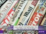 على مسئوليتي - إدانات دولية وعالمية للحادث الإرهابي بمسجد الروضة بمدينة بئر العبد بشمال سيناء