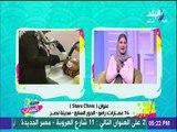 ست الستات - حب الشباب اسبابة وطرق علاجة مع الدكتور فاطمة الديب
