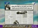 صباح البلد - السفير الأثيوبي بالقاهرة : لم نحدد موعد التخزين فى سد النهضة
