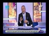 صدي البلد | أحمد موسى: جماهير اسبانيا تشجع النادى الأهلى