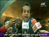 صباح البلد - مراسم الاحتفال بمرور 70 عامًا على تأسيس مكتب اليونسكو الإقليمي بالقاهرة