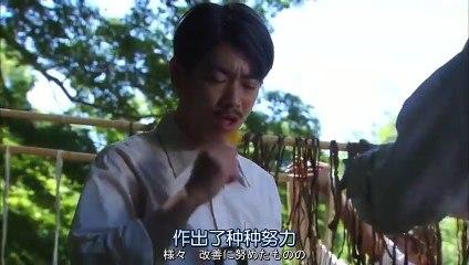 天皇的御廚 第12集 Tenno no Ryoriban Ep12 Part 1