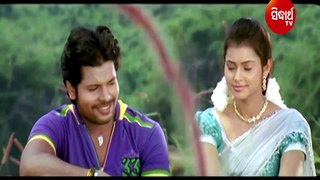Chanda Na Tame Tara Title Video Deepak Prachi Odia Film Song
