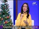 صباح البلد - رشا مجدى: قانون ذوي القدرات الخاصة الجديد «انتصار لهم.. وخطوة تاريخية للبرلمان المصري»