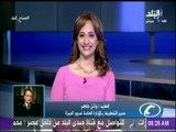 صباح البلد - «المرور»: أعمال صيانة بـكوبرى فيصل وكوبري الدقى من اليوم وحتى فجر الأحد
