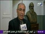 صباح البلد - مؤتمر اللغة العربية وتحديات العصر
