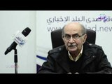 صدى البلد | يوسف شريف رزق الله : استضافة نجوم هوليوود في مهرجان القاهرة يتطلب دعم من رجال الاعمال