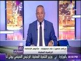 على مسئوليتي - أول تعليق لأحمد موسى على قرار مرتضي منصور بالترشح لرئاسة الجمهورية