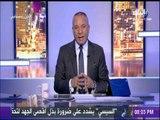على مسئوليتي - أحمد موسي يكشف تفاصيل خاصة لمكالمة مؤثره  بينة وبين رئيس الوزراء قبل الهواء