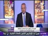 على مسئوليتي - أحمد موسى ينفعل على الهواء بسبب تصريحات وزير التنمية المحلية..«تصريحاتك مرفوضة»