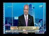 صدي البلد | مصطفي بكري: البرادعي يستحق الإعدام مثل قتلة النائب العام