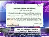 قضايا الدولة تتبرع لصندوق تحيا مصر دعمًا للعملية الشاملة..مؤكدين دعم القوات المسلحة واجب وطنى