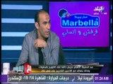 سيد عبد الحفيظ: المقابل المادي الكبير ليس وحده سببا في السماح لأي لاعب للاحتراف ووجود البدائل أهم شئ