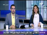 صباح البلد - وزير الموارد المائية والرى: لا تهاون فى مواجهة المعتدين على النيل والدور جاى على الكل