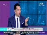أسرع طرق تساعدك على التخلص من السمنة و إنقاص الوزن - د. محمد الفولي | طبيب البلد