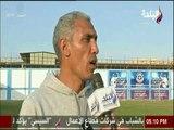 سعد فاروق : مبارة الشرطة تؤثر علي لاعبي سيراميكا اليوم ونبحث عن الاداء الافضل في المباريات القادمة