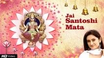 Jai Santoshi Mata Aarti with Hindi Lyrics by Lalitya Munshaw | Hindi Devotional Song