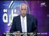 نظرة | حمدي رزق: هناك نقلة حقيقية في علاج فيروس سي في مصر تزيد عن 90%