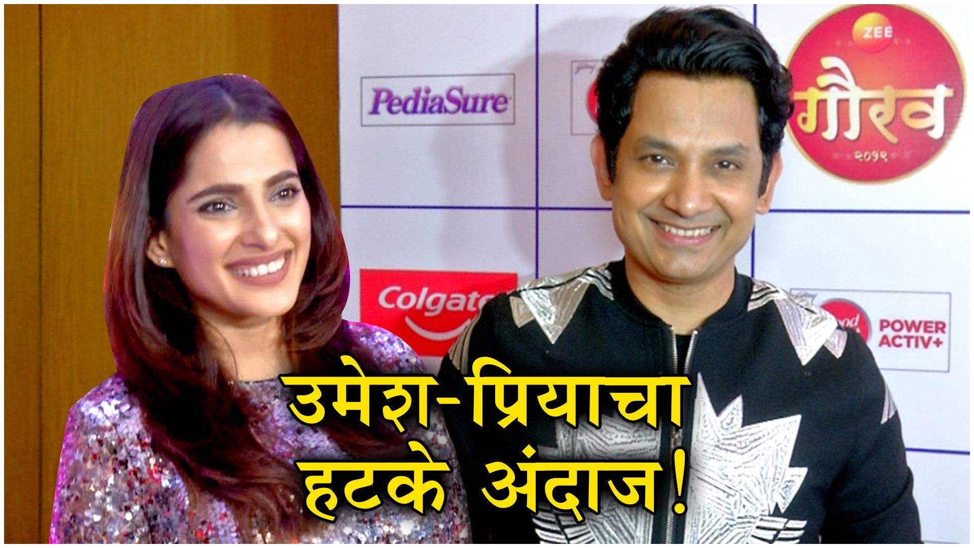 Zee Gaurav Puraskar 2019   Priya Bapat & Umesh Kamat   New Look   Time Pass 2, Time Please