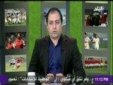 صدى الرياضة - عمرو عبد الحق ينعي سمير زاهر به