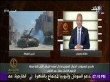 حقائق وأسرار - صحفي مصري في سوريا: العدو الذي يقاتله الجيش السوري هو نفسه الذي يقاتله الجيش المصري