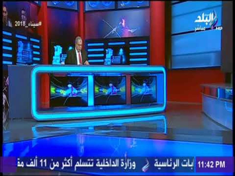 مع شوبير - كوبر: كل ما يحدث في الصحف المصرية اجتهادات شخصية ولن اتحدث للاعلام