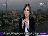 حسين هريدي : «أين موقع مصر مما يحدث وما سيحدث في العقود القادمة»   صالة التحرير