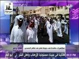 على مسئوليتي - الشعب القطري يرفع شعار .. «الشعب يريد طرد القاعدة الامريكية»
