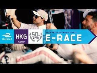 Racing Drivers vs Fans SIMULATOR E-RACE! 2019 HKT Hong Kong E-Prix