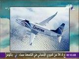 """صباح البلد-فى عيد تأسيسها الـ87..رشا مجدي توجة التحية لـ شركة """"مصر للطيران"""":«جزء مهم من تاريخ الوطن»"""