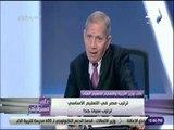علي مسئوليتي - نائب وزير التربية والتعليم: ترتيب مصر في التعليم الأساسي ترتيب سيئ جداً