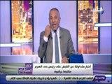 على مسئوليتى - القبض علي رئيس حي الهرم متلبسا برشوة من احد المقاولين.. حدايق الاهرام مليانة مصايب