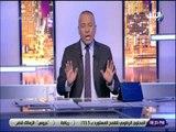 على مسئوليتى - أحمد موسي : المستشار عماد ابو هاشم تلقي تهديدات بعد كشف ما يحدث في تنظيم الاخوان