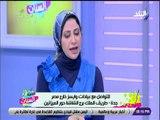 ست الستات - تعرف علي أفضل طرق علاج مشاكل حب الشباب مع الدكتورة يارا عبد المنعم ابراهيم