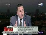 صالة التحرير - نقيب الصيادلة : « 80 دولة تعتمد على الدواء المصري»