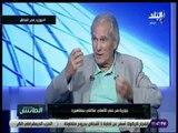 الماتش -  جوزيه: علاقتي ممتازة مع جماهير الكرة في مصر حتى بمشجعي الزمالك