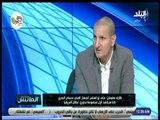 الماتش - طارق سليمان يكشف لاول مره اسرار رحيل حسام البدري عن تدريب الاهلي