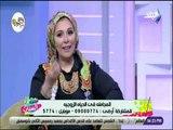 ست الستات - الدكتورة عزة زيان : البنات بتكون رقيقة في فترة الخطوبة  وبعد الجواز الجيران بتسمع صوتها