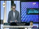 الماتش - السعيدي : تجربة احتراف اللاعبين التونسيين في مصر شيء ايجابي مفيد للمنتخب التونسي