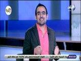 صباح البلد - أحمد مجدي: الحياة مدرسة كبيرة بنتعلم منها كل يوم درس جديد