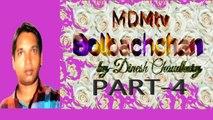 MDMtv Bolbachchan Part-4