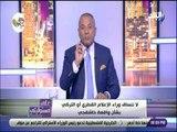 علي مسئوليتي - «النائب العام السعودي قطع الطريق على تركيا بالمطالبة بتسليم المتهمين في مقتل خاشقجي»