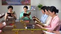 Christian Movie Clip (5) - Ποιος είναι αυτός που παραχωρεί την οδό της αιώνιας ζωής στον άνθρωπο;